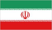Prefisso Telefonico Iran 98